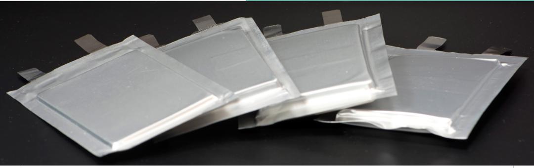 Schlüsselkomponente für Batterien der Zukunft